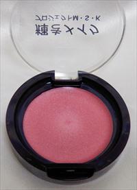 バラ色クリームチーク (ロゼピンク)